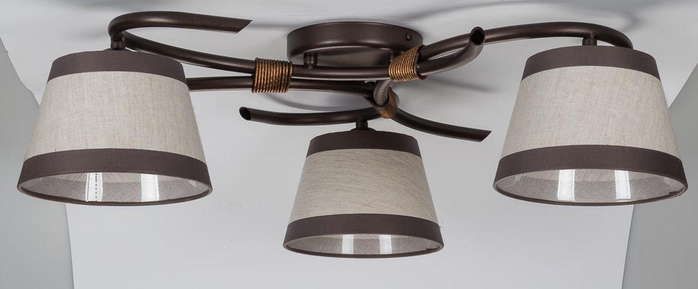 Deckenleuchte Braun Beige 3 flmg Wohnzimmer Landhaus Lampe   eBay
