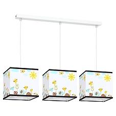 Hängeleuchte Grau Ø22cm rund dekorativ Kinderzimmer Lampe Junge Mädchen
