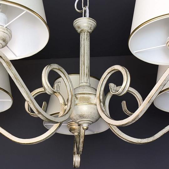 Kronleuchter Shabby Weiß mit Stoff Schirm 5 Arme LORE Wohnzimmer Hänge Lampe