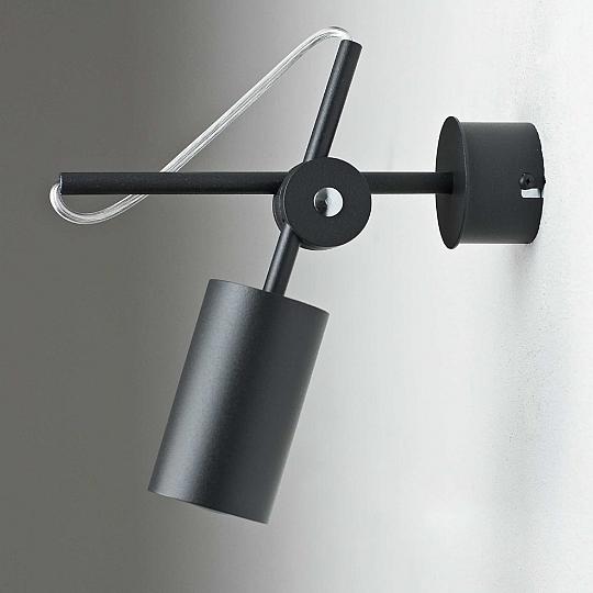 wandstrahler spot anthrazit wandlampe gu10 wandleuchte vintage retro industrie ebay. Black Bedroom Furniture Sets. Home Design Ideas