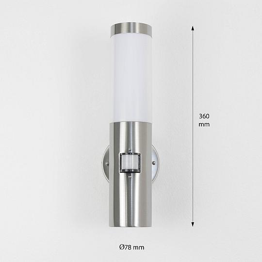 edelstahl ir wandau enleuchte wandlampe hoflampe mit bewegungsmelder ebay. Black Bedroom Furniture Sets. Home Design Ideas