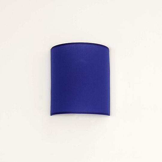 Loft Wandlampe Stoff Schirm Blau E27 ALICE Leuchte