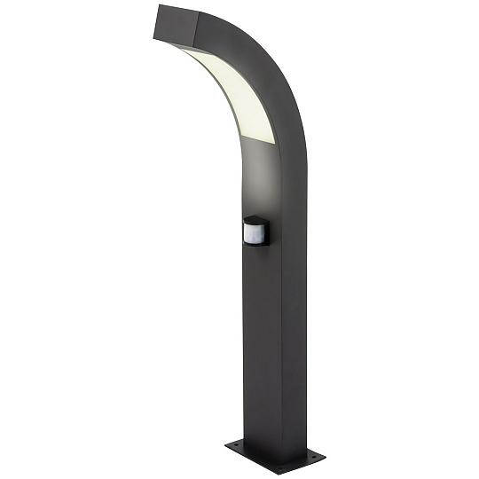 moderne led sockelleuchte mit bewegungsmelder wegbeleuchtung garten hof lampe ebay. Black Bedroom Furniture Sets. Home Design Ideas