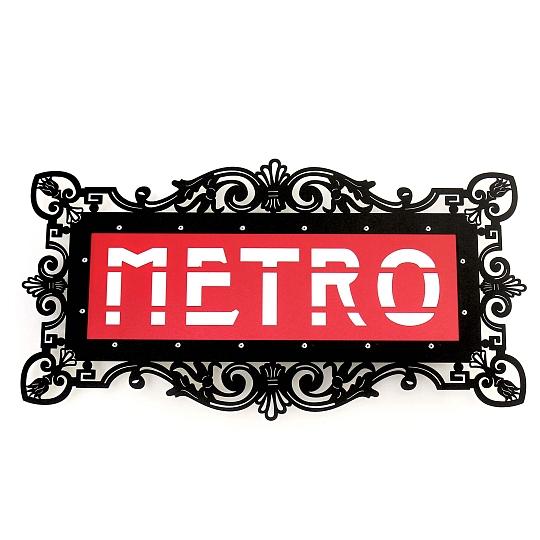 Details Sur Plat Deco Applique Murale Noir Rouge Paris Design E14 Lampe Couloir Salon Mur