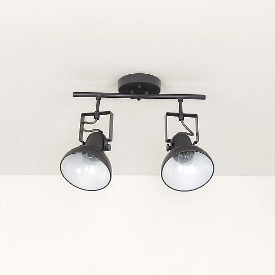Decken Strahler Wand Lampe anthrazit gold Arbeits Zimmer Retro Spots verstellbar