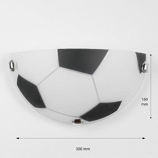 Fussball Leuchte